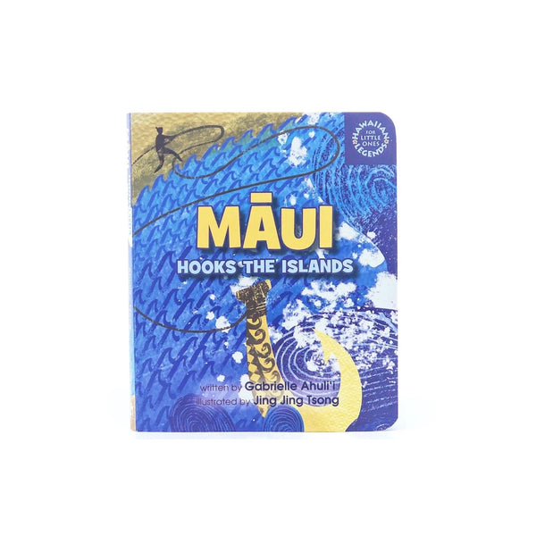 MAUI HOOKS THE ISLANDS CHILDREN'S BOOK