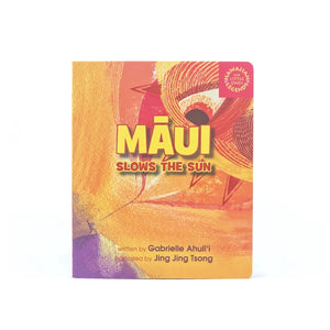 MAUI SLOWS THE SUN CHILDREN'S BOOK