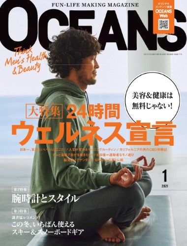 Oceans Jan 2021 Issue