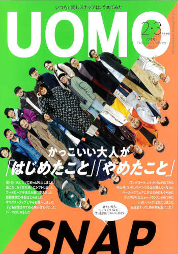 Uomo Feb 2021 Issue