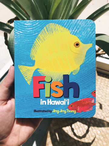 NOʻEAU BOOKS - Fish In Hawaiʻi - Noeau Designers