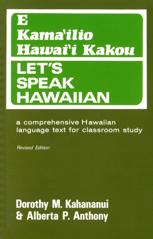 NO'EAU BOOKS - Kahananui: Lets Speak Hawaiian - Noeau Designers