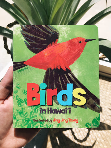 NOʻEAU BOOKS - Birds In Hawaiʻi - Noeau Designers