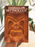 NOʻEAU BOOKS - Hawaiian Mythology - Noeau Designers