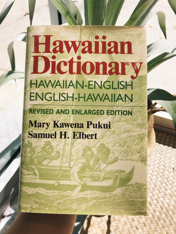 NOʻEAU BOOKS - Hawaiian Dictionary - Noeau Designers