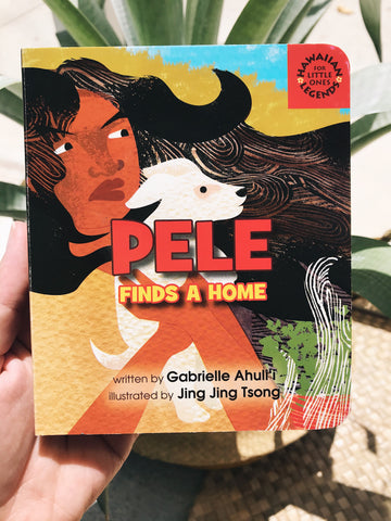 NOʻEAU BOOKS - Pele Finds A Home - Noeau Designers