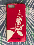 LAURIE SUMIYE - iPhone XR Cases - Noeau Designers