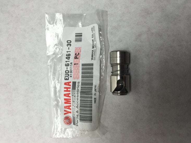 Yamaha OEM Superjet Steering Cable Ball Joint (upper)