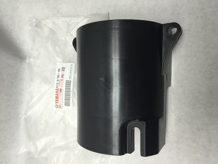 Yamaha Superjet OEM Coupler Cover