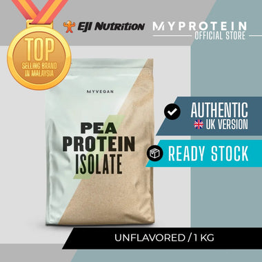 Pea Protein, 7lbs