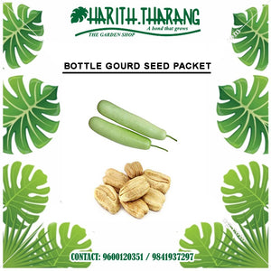 bottle gourd seed packet