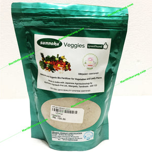vegetable manure