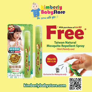 We giveaway FREE* Taiwan Natural Mosquito Repellent Spray (10ml)