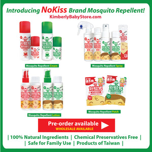 Product details of Nokiss natural mosquito repellent Spray (Family) 2x100ml