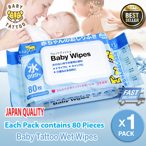Baby Tattoo Wet Wipe Tissue (1 Pack x 80 Pieces)