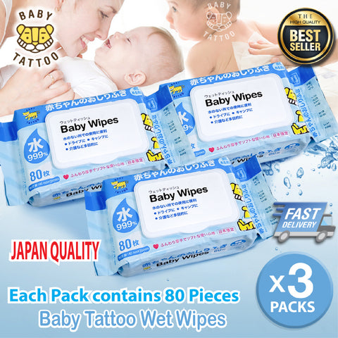 Baby Tattoo Wet Wipe Tissue (3 Packs x 80 Pieces)