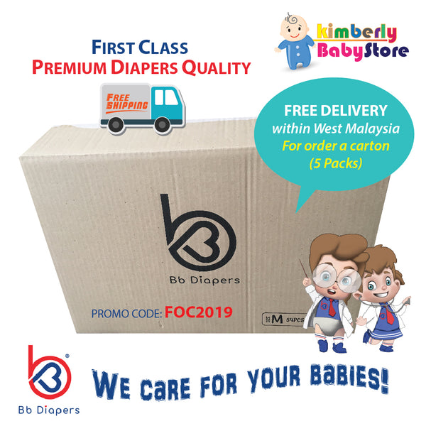 Bb Premium Diapers Carton (5 Packs)