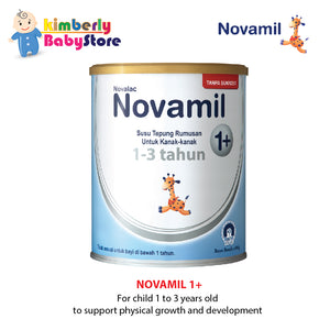 Novamil 1+ Growing up milk (1-3 years old)