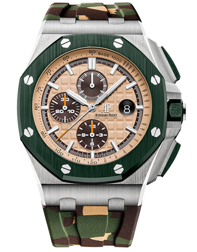 AUDEMARS PIGUET ROYAL OAK OFFSHORE STAINLESS STEEL AUTOMATIC
