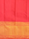 Pure Kanjivaram SIlk Saree dark pink with antique golden zari border