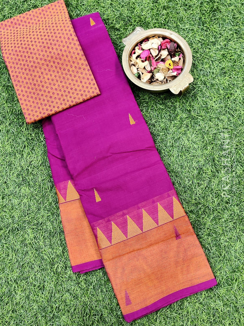 Chettinad cotton saree magenta pink and mustard with thread woven border and woven blouse