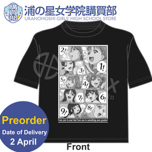 Love Live! Sunshine!! Aqours! Sunshine!! T-Shirt