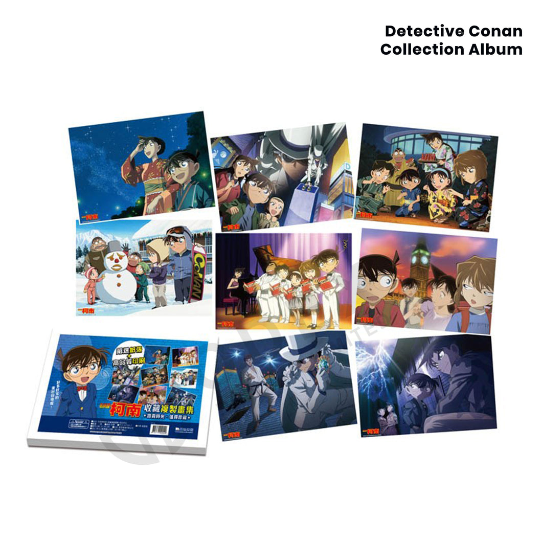 Decetive Conan Collection Card Album