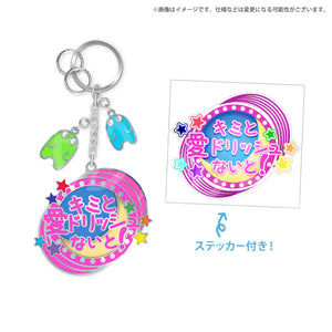 IDOLiSH7 IDOLiSH NiGHT! Stained Glass Key Holder
