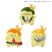 IDOLiSH7 King Purin x TRIGGER Stuffed Toy