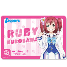 Love Live! Sunshine!! You Can Choose! Aqours Member Badge