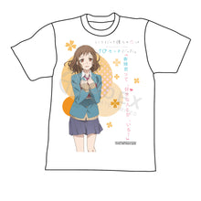 Our love has always been 10 centimeters apart - White T shirt (Miou)