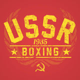 Ussr Boxing 1985 Tank Top