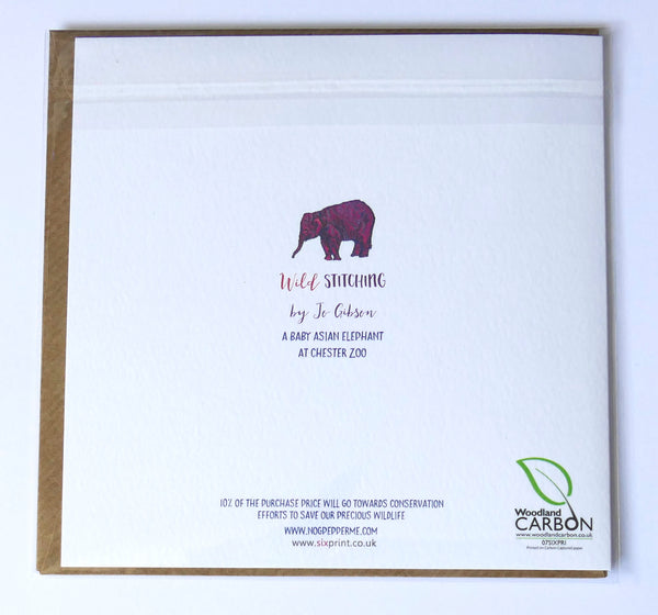 Baby Asian Elephant Blank Greetings Card