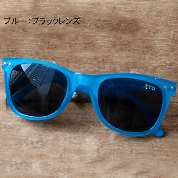 Tween Sunglasses - Kendall