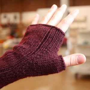 Fingerless Gloves No. 2