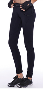 Luxe Athletic Leggings