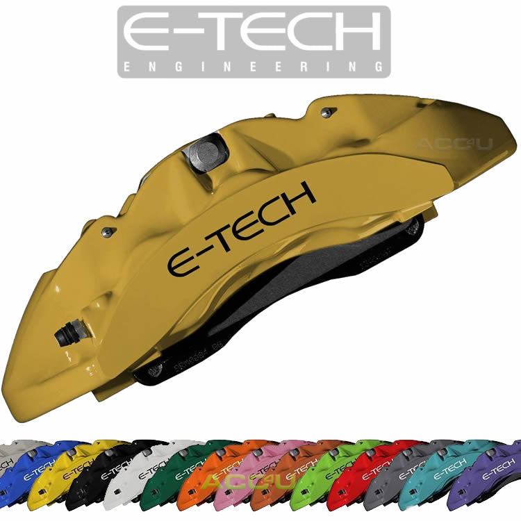 E-Tech Quality GOLD Car Engine Bay Block Valve Cover Brake Caliper Paint Kit