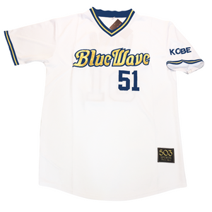 Blue Wave Throwback Jersey