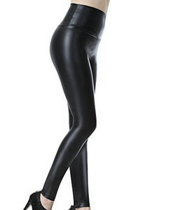 THE DARCY LEATHER LOOK LEGGINGS
