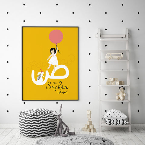PERSONALISED Large Letter Print with Child