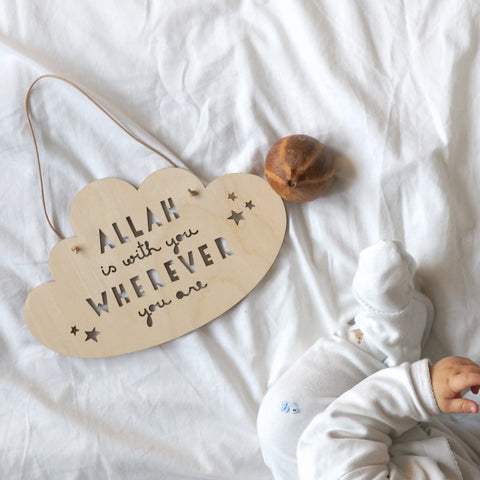 *SECONDS* 'Allah is with you' Wood Cloud – Grade B