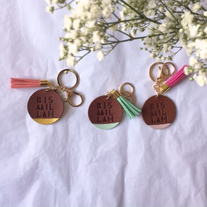 SALE 'Bismillah' BROWN LEATHER Keyring with Suede Tassel – Choice of Colours