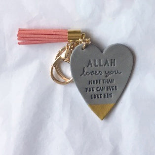SALE 'Allah Loves You' GREY LEATHER Keyring with Suede Tassel – Choice of Colours
