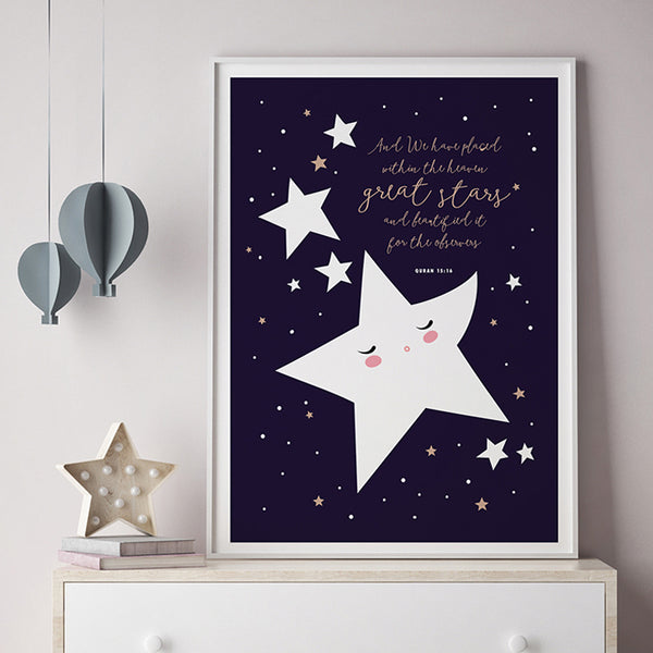Quran Quote Starry Heaven Islamic wall print