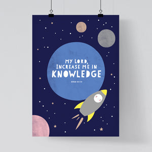 Quran Quote Knowledge Print with Rocket and Planets