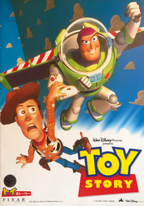 Toy Story Press Book - Japanese