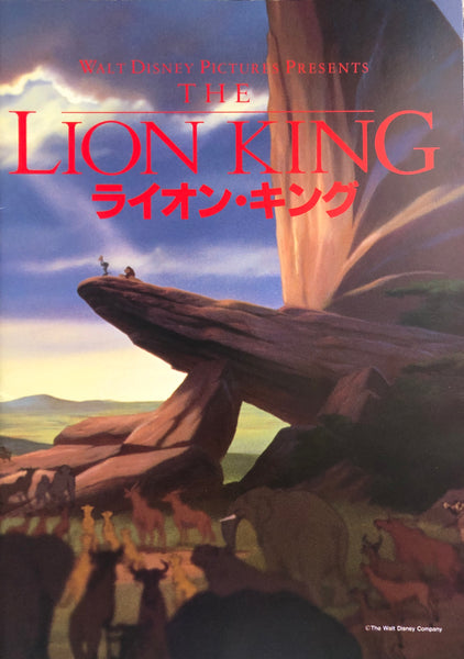The Lion King Press Book - Japanese