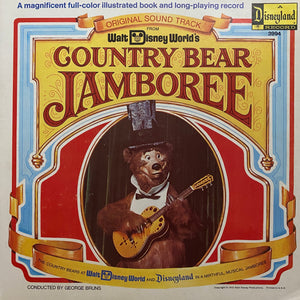 Country Bear Jamboree LP
