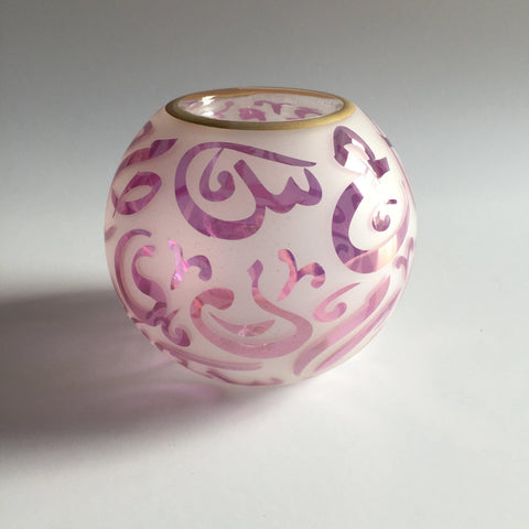 Blown Glass Candle Holder - Calligraphy in Pink