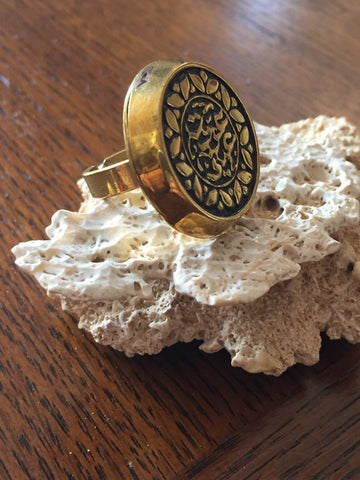 Handmade Brass Ring - Arabic Calligraphy